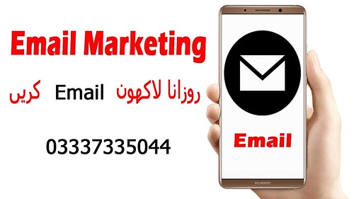 Email Marketing | How to Email Marketing in Pakistan (Email Marketing Software) [Urdu/Hindi]